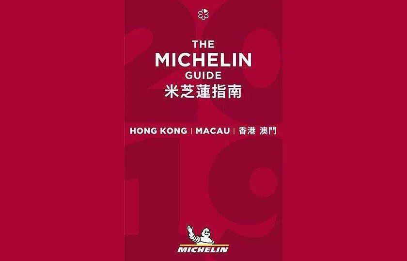 ミシュランガイド香港2019 新規昇格レストラン10選!