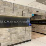 【確認済】シドニー国際空港のアメックスラウンジで「Amexグリーンカード」が使用できた件